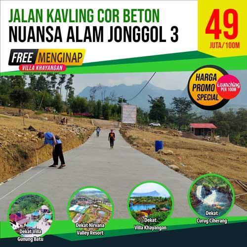 Nuansa Alam Jonggol - Jalan Cor Beton